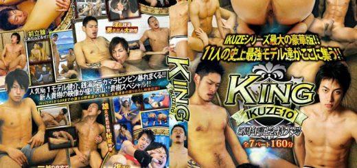 ACCEED - Ikuze 10 & Free Japanese Gay Porn Videos