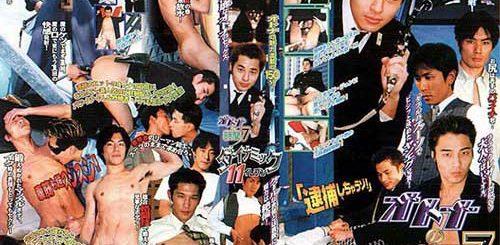 Coat Power Grip 081 - Free Japanese Gay Porn Videos