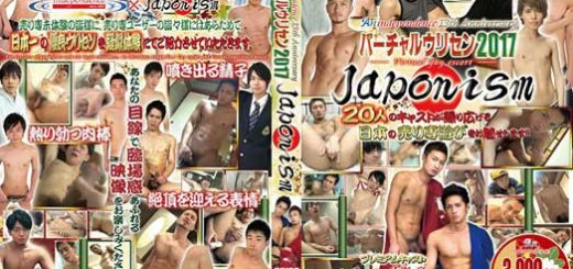 Acceed Virtual Escort 2017 Japonism