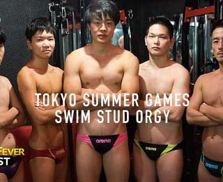 Japan is going crazy for sports this summer, and the PeterFever East guys around Tokyo are getting into the act. They're starting a swim team, and have their tight little speedos to cling to all the important body parts.