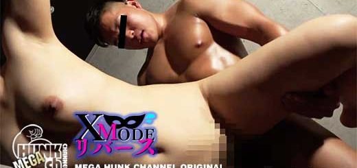 Commit a woman with a muscular XR-0018 body !!! The girl is in agony as he keeps biting the nipple by him who likes boobs !!! !! The dick is in a full erection state with the blood vessels protruding by forced blowjob !!!