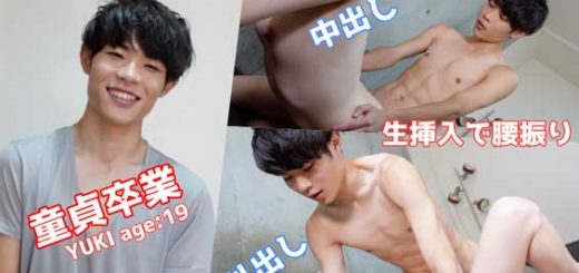 Super handsome! 19-year-old virgin boy YUKI is back! Moreover, this time he showed off SEX with a woman as much as possible to graduate from virginity! In the interview at the beginning of the video, YUKI is shy in front of the other woman.